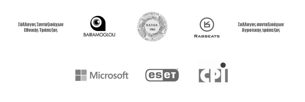 Digiplan Partners and Clients